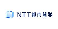 NTT都市開発